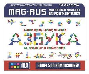 """Фото Магнитная мозаика с полем """"Азбука-мозаика"""" 108 эл. + набор букв и  цифр (107А)"""
