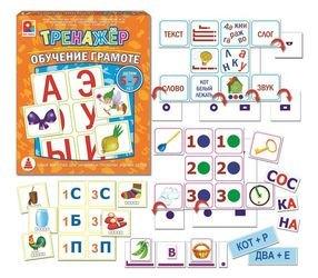 Фото Настольная игра Тренажер Обучение грамоте (С-967)