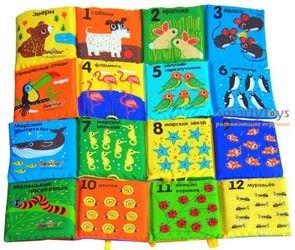 Книжка-игрушка Детский коврик фотография 1