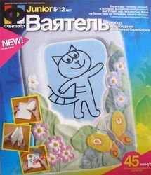 Набор для творчества Барельеф Рамка с бабочкой фотография 1