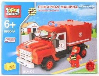 Фото Конструктор ЗИЛ Пожарная машина 254 дет. со звуком (8830-S)