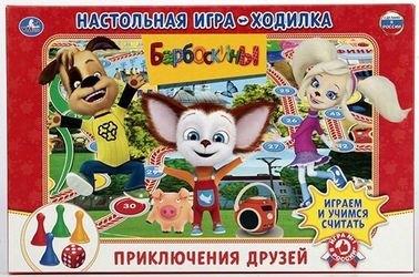 Фото Настольная игра-ходилка Барбоскины
