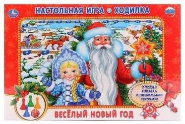 Фото Настольная игра-ходилка Веселый Новый год