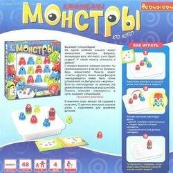 Логическая игра Монстры фотография 2