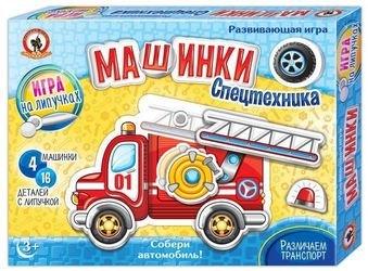 Фото Детская настольная игра на липучках Машинки Спецтехника (03271)