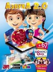 Фото Книга для детей Живая Азбука  2.0