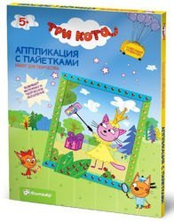 Фото Аппликация для детей с пайетками Три кота Коржик (405110)