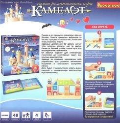 Логическая игра Камелот фотография 2