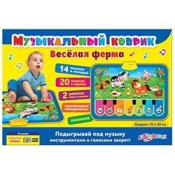 Музыкальный коврик для детей Веселая ферма фотография 2