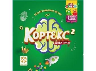 Фото Настольная игра Кортекс 2 для детей