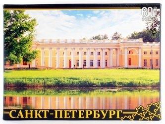 Фото Пазл Санкт-Петербург Александровский дворец 60 эл (7942)