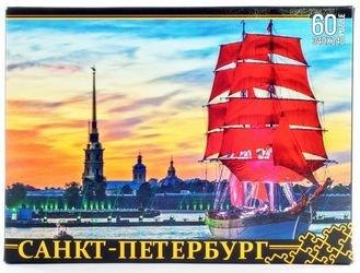 Фото Пазл Санкт-Петербург Алые паруса 60 эл (7943)