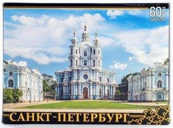Фото Пазл Санкт-Петербург Смольный монастырь 60 эл (7949)