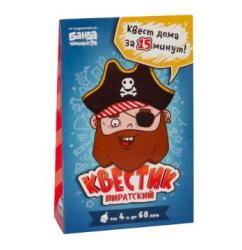 Фото Настольная игра Квестик Пиратский Джек