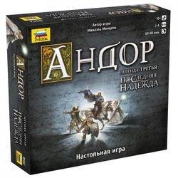 Фото Настольная игра Андор 3 Последняя надежда
