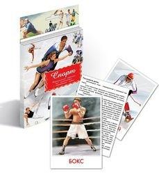 Фото Набор карточек для детейСпорт