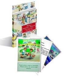 Фото Дидактические карточки для детей Правила дорожного движения