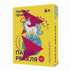 Фото Настольная игра Пакля-рвакля