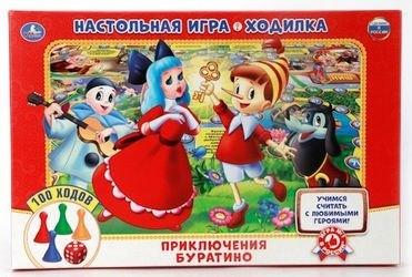 Фото Настольная игра-ходилка Приключения Буратино