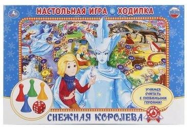 Фото Настольная игра-ходилка Снежная королева