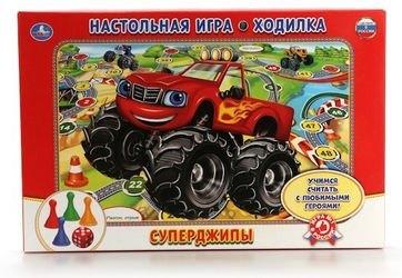 """Фото Настольная игра-ходилка """"СуперДжипы"""""""