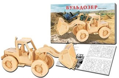 Фото Сборная деревянная модель Бульдозер (МД-8409)