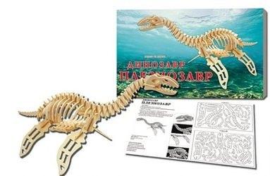 Фото Сборная деревянная модель Динозавр Плезиозавр(МД-9257)