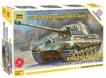 Фото Сборная модель немецкий тяжелый танк с башней хеншель T-VIB «Королевский Тигр» (5023)