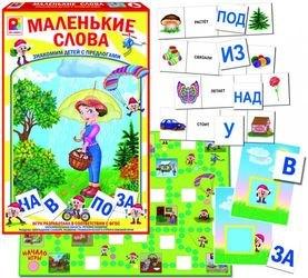 Фото Настольная обучающая игра Маленькие слова (С-399)