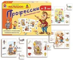 Фото Настольная обучающая игра Профессии (С-685)