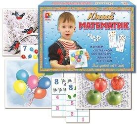 Фото Настольная обучающая игра Юный математик (С-485)