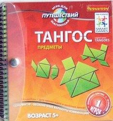 Фото Дорожная логическая игра ТАНГОС Предметы