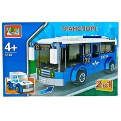 Фото Конструктор Транспорт 2-в-1 автобус, машина полиция (5513-R)