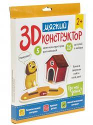 Фото Мягкий 3D-конструктор Где чей домик?