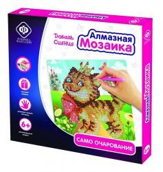 Фото Алмазная мозаика для детей Само очарование 20х20 см (940-59711)