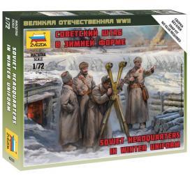 Фото Сборная модель Советский штаб в зимней форме (6231)
