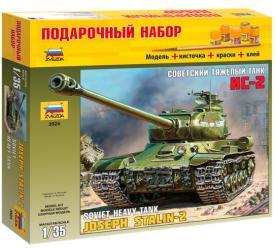 Фото Сборная модель Советский тяжёлый танк ИС-2 Подарочный набор (3524ПН)