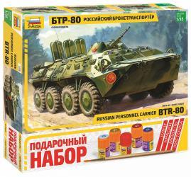 Фото Сборная модель Российский бронетранспортер БТР-80 Подарочный набор (3558ПН)