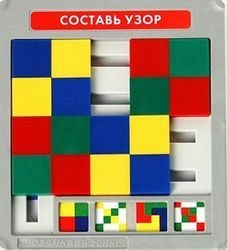 Мозаика Руденко Машинки (головоломки) фотография 3