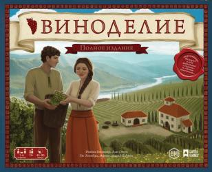 Фото Настольная игра Виноделие полное издание