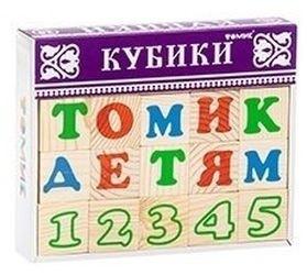Фото Кубики деревянные с буквами и цифрами Алфавит + цифры