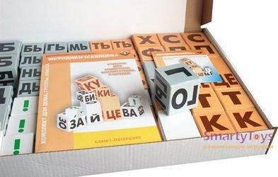 Кубики Зайцева (картонные собранные) фотография 3