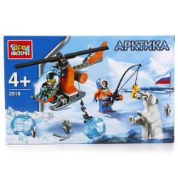 Фото Конструктор Арктика вертолет с фигурками 85 дет (2518-R)