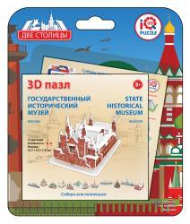 Фото 3D пазл Исторический музей Москва (17025)