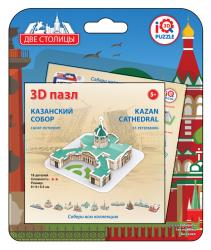Фото 3D пазлКазанский СоборСанкт-Петербург(17027)
