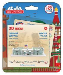 Фото 3D пазлЗимний дворецСанкт-Петербург(17030)
