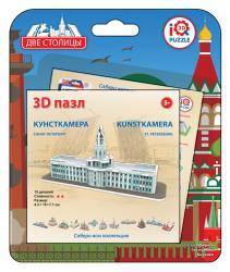 Фото 3D пазлКунсткамераСанкт-Петербург(17031)