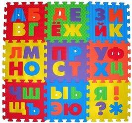 Фото Мягкий коврик-пазл с буквами Русский Алфавит (MТP-30333)