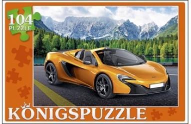 Фото Пазл Крутой автомобиль Konigspuzzle, 104 элемента (ПК104-5810)