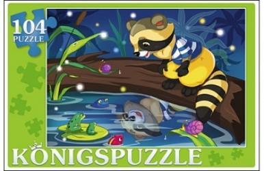 Фото Пазл Сказка № 51 Konigspuzzle, 104 элемента (ПК104-5817)